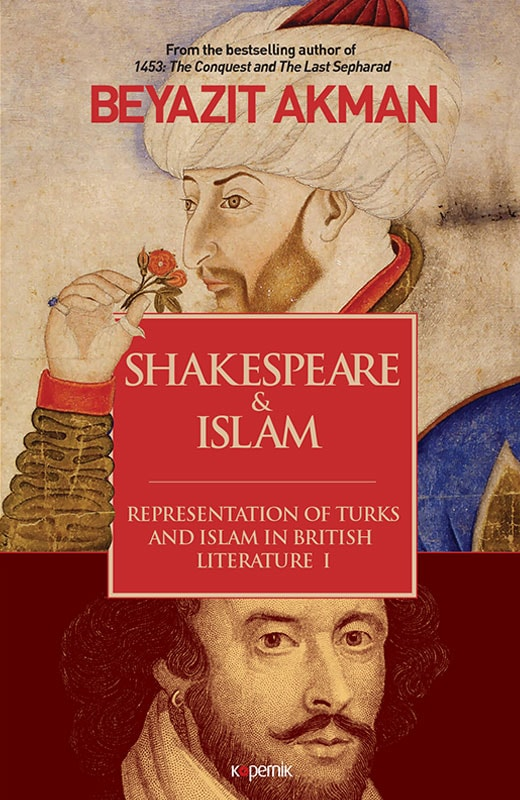Shakespeare & Islam